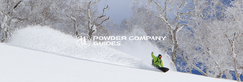 POWDER COMPANY GUIDES